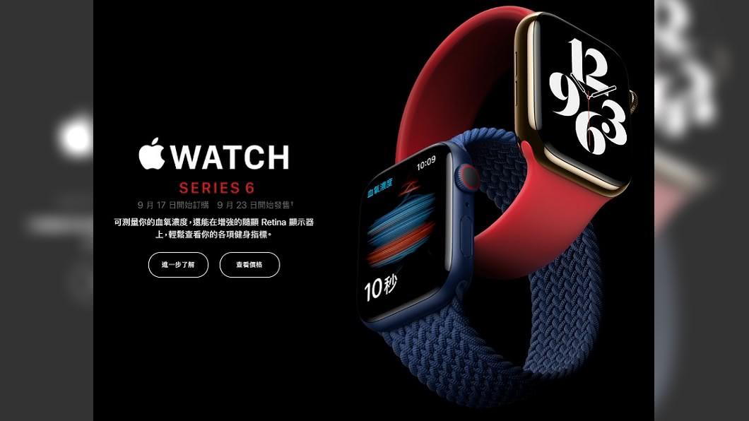 蘋果公司今天公布配備血氧偵測器的Apple Watch。(圖/翻攝自蘋果官網) Apple Watch血氧偵測配備 沒許可證台不能用