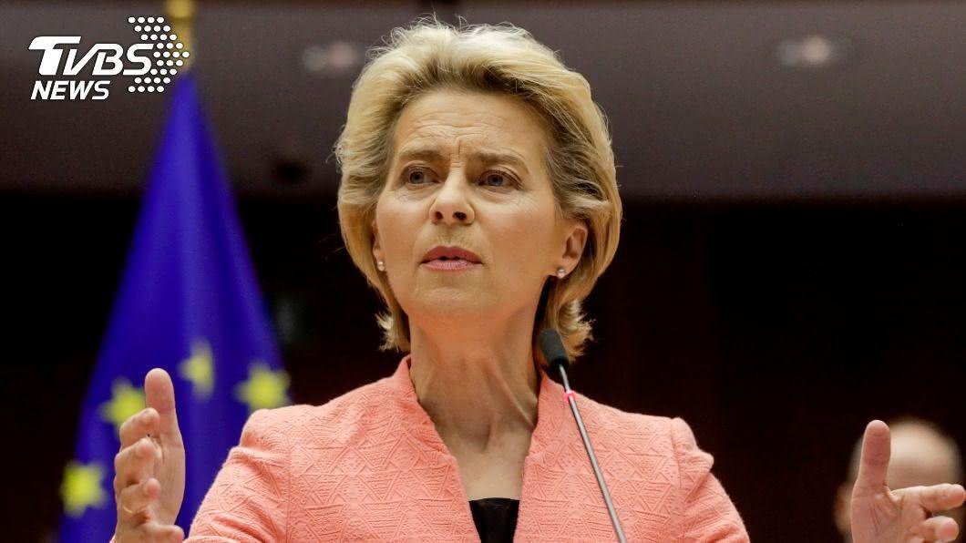 歐盟執委會主席范德賴恩譴責中國大陸侵權行為。(圖/達志影像路透社) 歐盟主席指中國大陸為競爭對手 侵害人權將立法制裁