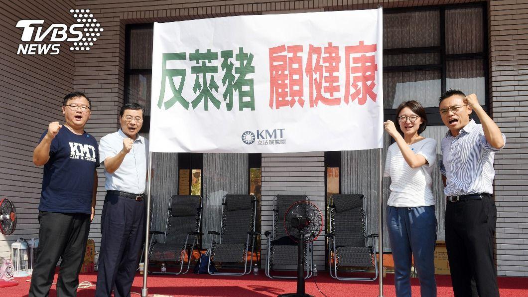 (圖/中央社) 立法院新會期 國民黨推優先法案聚焦反瘦肉精