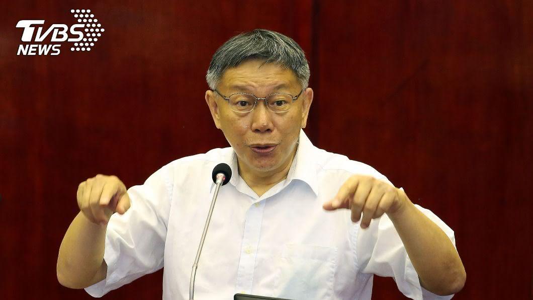 台北市長柯文哲。(圖/中央社) 幹部以民眾黨名義在外欠下550萬?柯:不知情