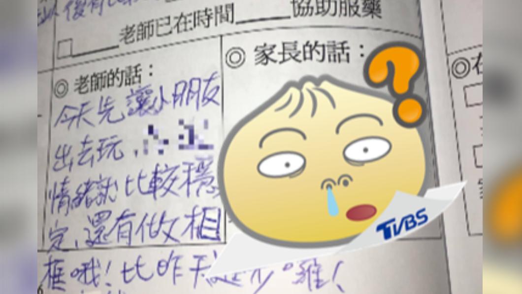 阿公在孫女聯絡簿簽了「2字」,讓眾人笑稱「好可愛」。(圖/翻攝自「爆廢公社」) 幫孫女簽聯絡簿太緊張 阿公寫「2字」眾人笑翻