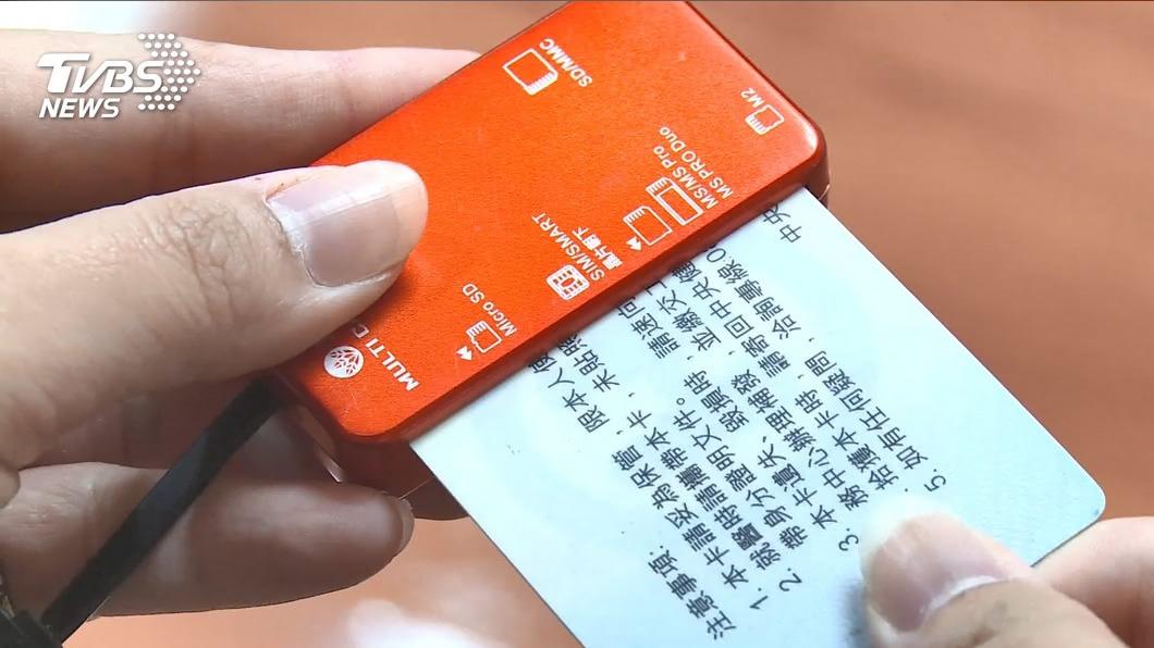 出國保費爭議問題傳10月展開討論。(圖/TVBS) 旅外者回台用健保 健保署擬追回出國期間保費