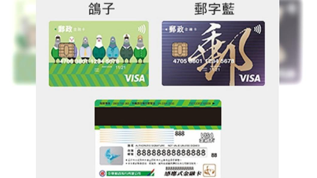 預計年底,持郵政VISA卡可搭捷運、公車等公共運輸。(圖/翻攝自中華郵政全球資訊網) 郵局VISA卡更好用 預計年底前可搭捷運公車