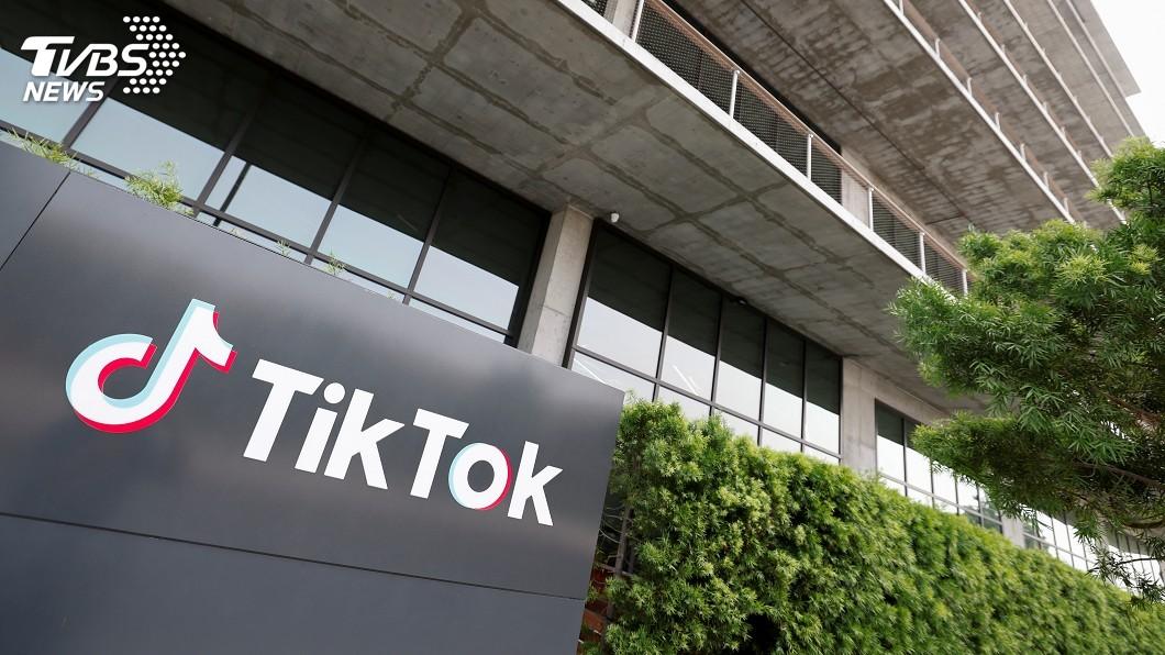 (圖/達志影像路透社) TikTok在美新公司將IPO 北京母企業保8成股權