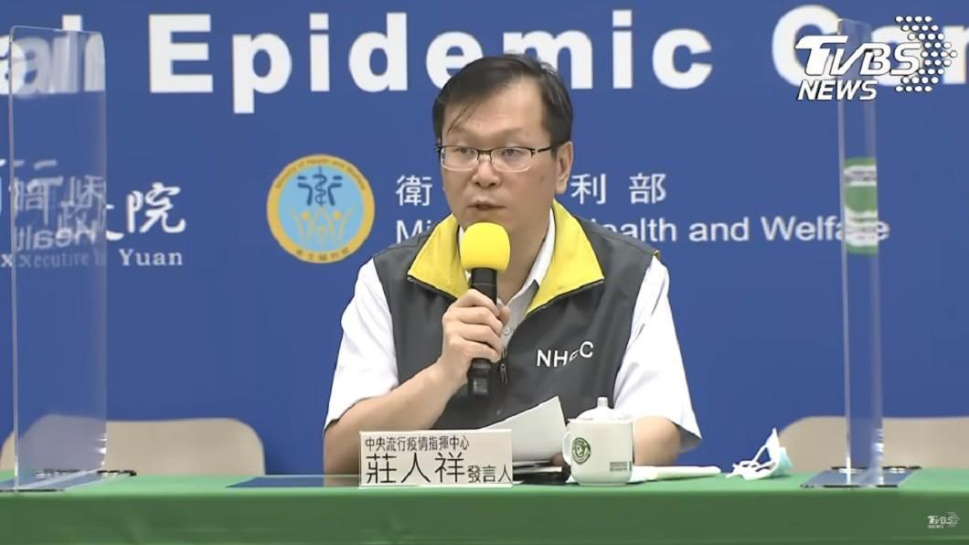 中央流行疫情指揮中心發言人莊人祥。(圖/TVBS) 增1例新冠肺炎境外移入 菲籍移工檢疫期滿前確診