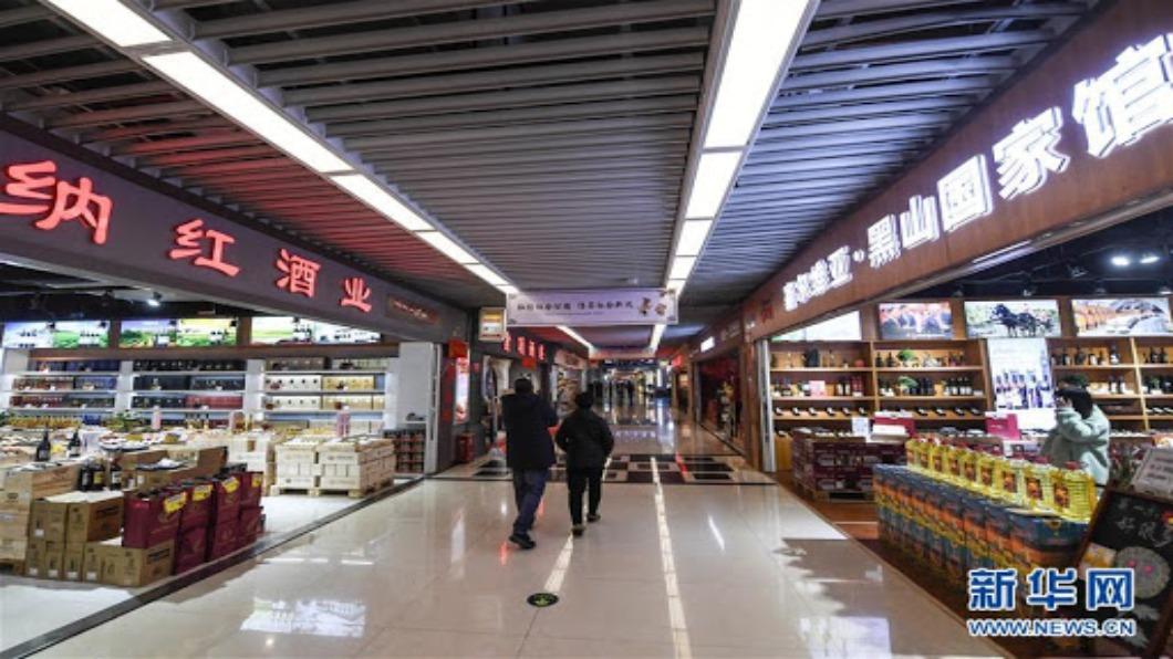 圖/翻攝自 新華網 中國大陸啟動「內循環」 義烏外貿轉內銷