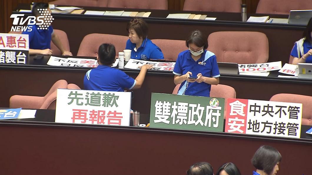 國民黨立委昨天杯葛行政院長蘇貞昌施政報告。(圖/TVBS) 蘇貞昌指藍出爾反爾 江啟臣:不讓他上台剛好而已