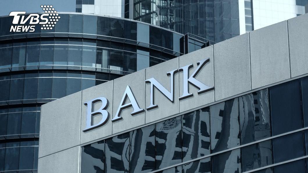 全球多家銀行面臨涉及髒錢的醜聞。(示意圖/shutterstock 達志影像) 全球大銀行又涉髒錢醜聞 凸顯洗錢防制系統缺失