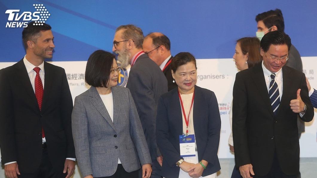 (圖/中央社) 蔡總統籲展開台歐投資協定協商 共創繁榮未來