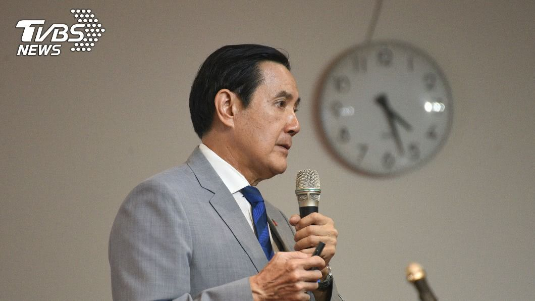 馬英九出席大學演講,談論國際關係。(圖/中央社) 台海安全嚴重惡化 馬轟蔡「抱美國大腿」:發生戰事就知道