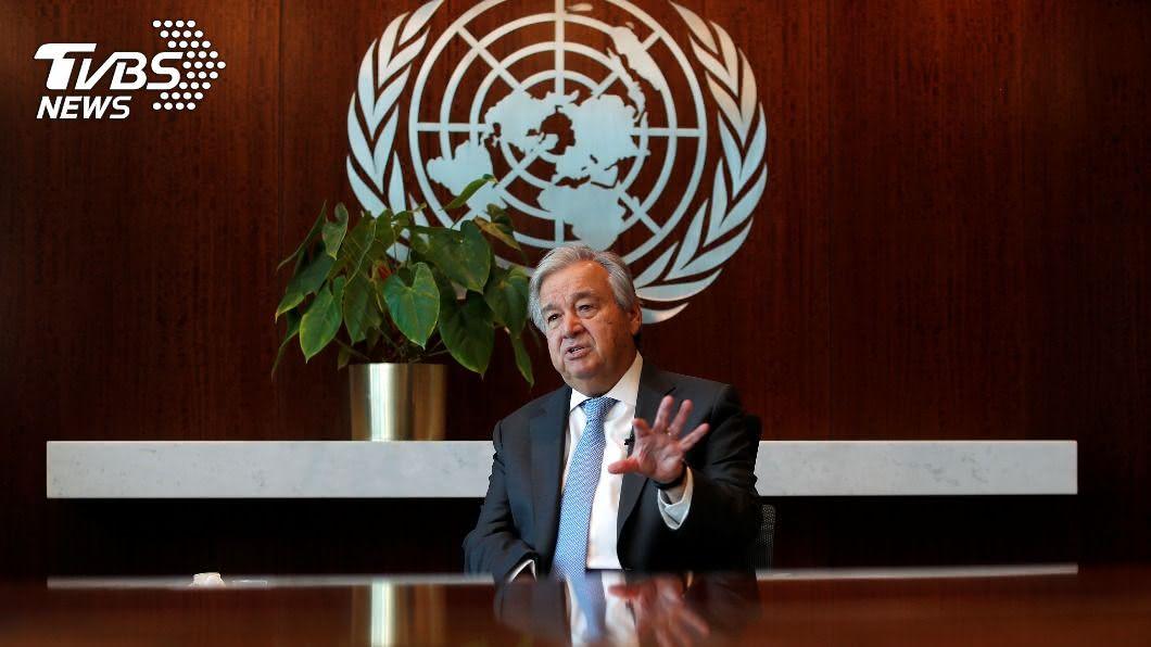 聯合國秘書長古特瑞斯呼籲,避免美中間爆發新冷戰。(圖/達志影像路透社) 聯合國秘書長呼籲 世界應避免美中新冷戰