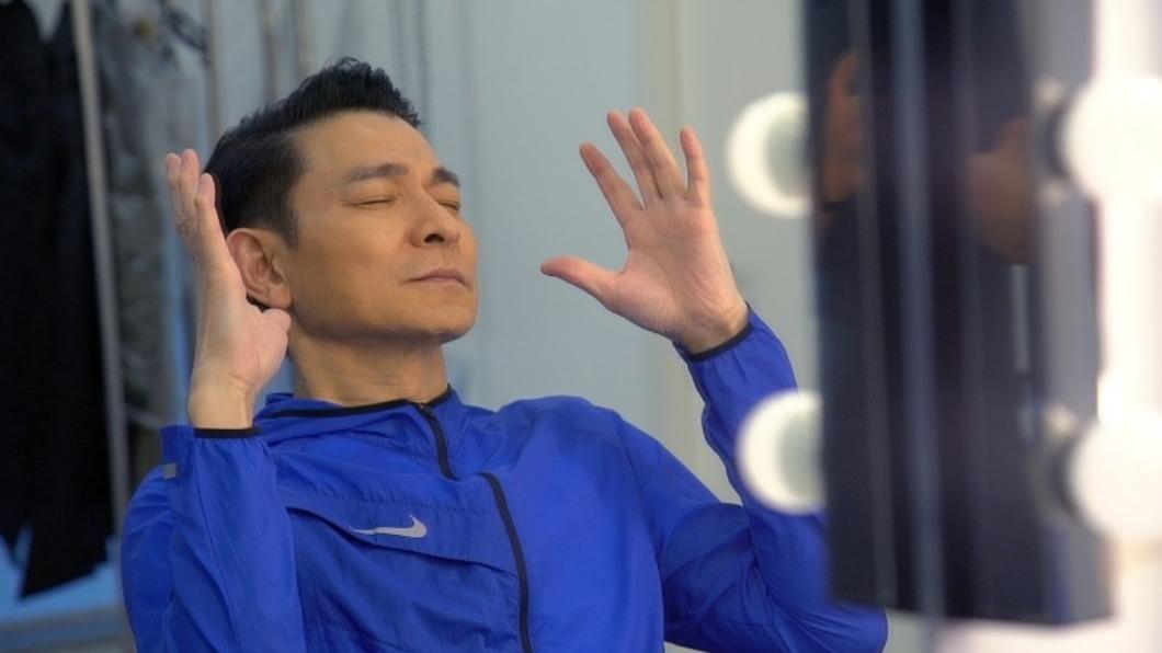 劉德華驚喜宣布,邀歌迷線上歡度59歲生日。 (圖/翻攝自華仔天地官網) 劉德華寵粉無極限 59歲生日公布「免費開唱」時間