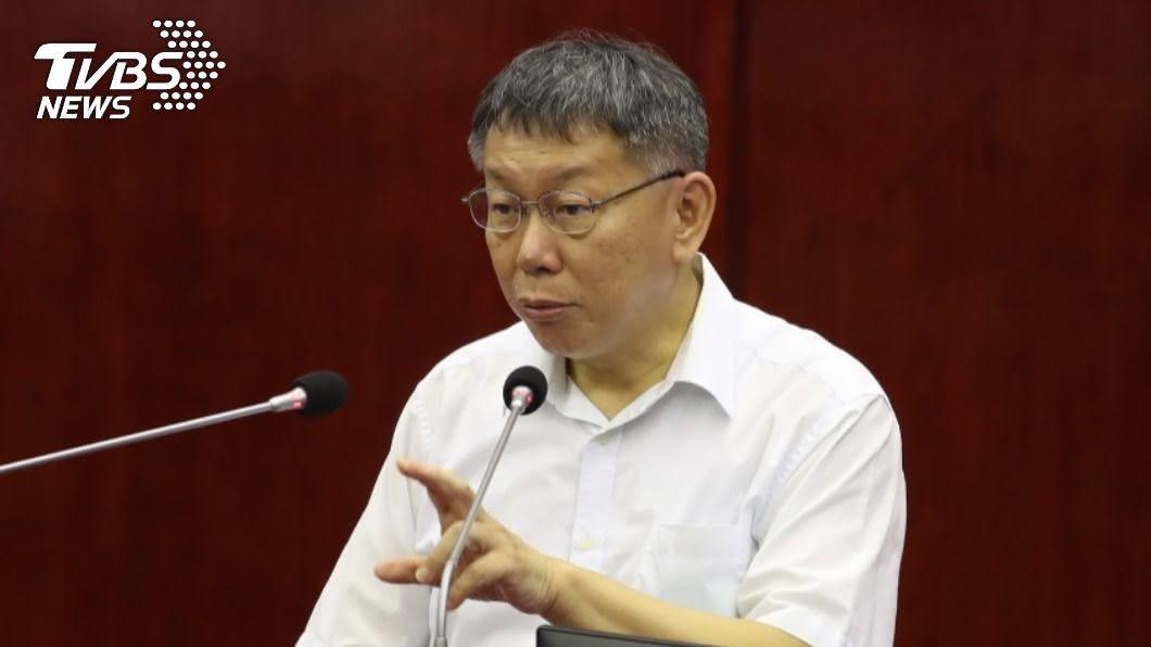 台北市長柯文哲。(圖/中央社) 柯文哲擬推愛心卡可搭捷運 盼議員支持