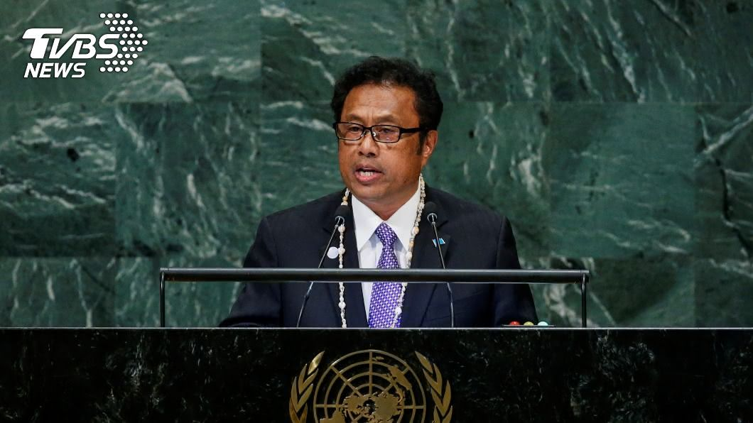 帛琉總統在聯大總辯論大篇幅挺台。(圖/達志影像路透社) 聯大總辯論3友邦發聲力挺 帛琉總統大篇幅挺台