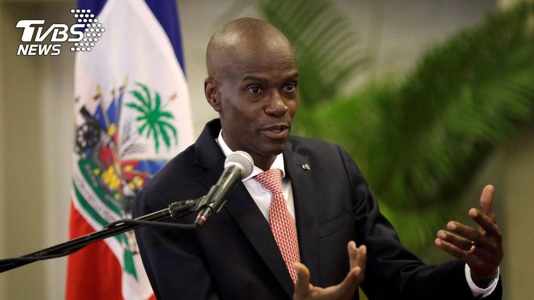 海地總統摩依士以「國家」稱呼台灣。(圖/達志影像路透社) 海地諾魯感謝台灣協助抗疫 聯大總辯論發聲挺台