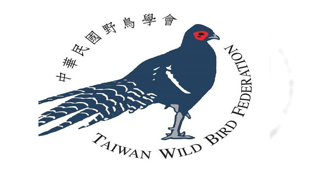 (圖/翻攝自中華鳥會臉書) 增加國際識別 中華鳥會英文名改為「Taiwan」