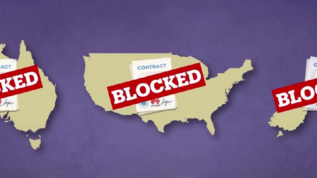 美中角力再闢新戰場 網路分裂各國選邊站