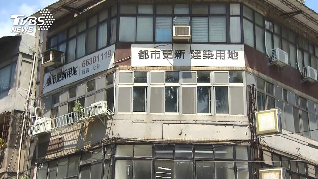 圖/TVBS資料畫面 快訊/都更推動逾20年! 全台仍有120萬棟老屋