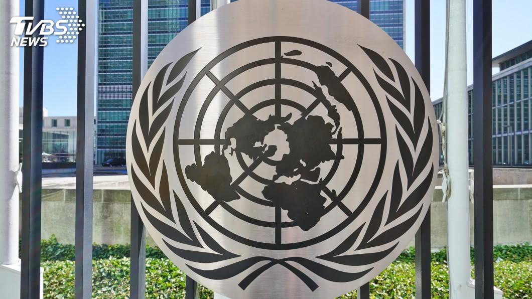 聯合國。(示意圖/shutterstock 達志影像) 聯大總辯論續有2友邦挺台 吐瓦魯籲重返聯合國