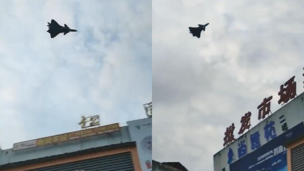 圖/翻攝自微博 台海緊張!解放軍殲-20現蹤浙江衢州 距台僅5百公里