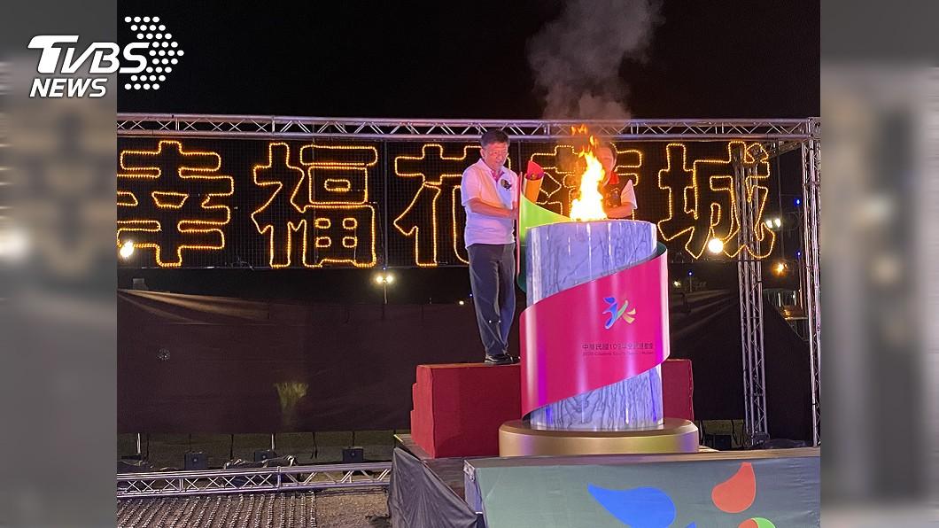 全民運動會將在花蓮登場。(圖/中央社) 花蓮全民運點燃狼煙 10/4起聖火環繞全台