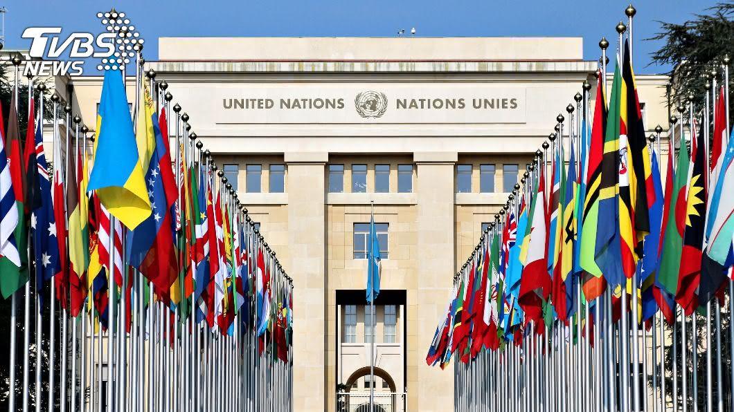 加勒比海「三聖」友邦在聯大總辯論替台灣抱不平,表示不應在聯合國體系缺席。(示意圖/shutterstock達志影像) 加勒比海「三聖」友邦 聯大齊聲替台灣抱不平