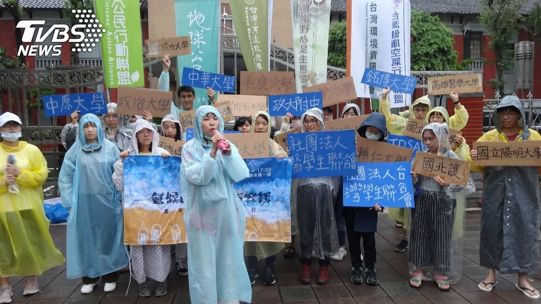 青年抗暖化大遊行,籲政府回應6訴求。(圖/中央社) 20校青年抗暖化大遊行 籲政府回應6訴求