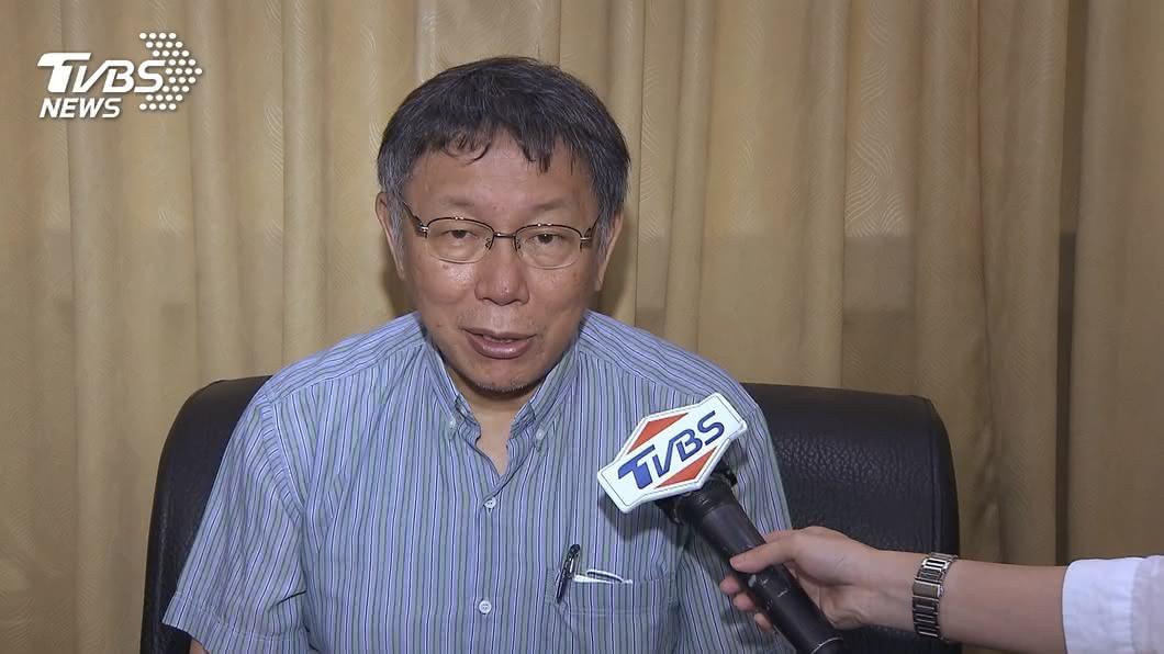 台北市長柯文哲。(圖/TVBS資料畫面) 柯籲65歲長者「別想退休去工作」:國家不可能養你20年