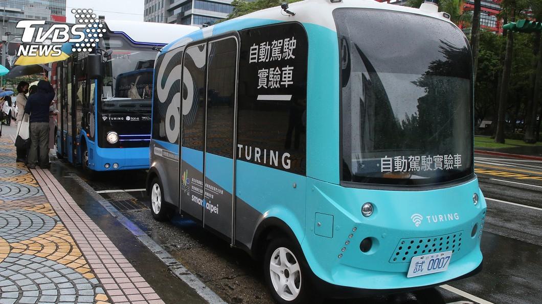 台北市自駕巴士將進行夜間測試。(圖/中央社) 北市自駕巴士開放預約! 30日起「6處」免費試搭