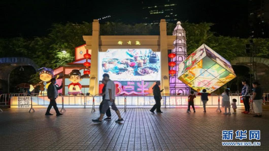 圖/翻攝自 新華網 中國大陸衝刺「雙節」預計迎5.5億旅遊人次