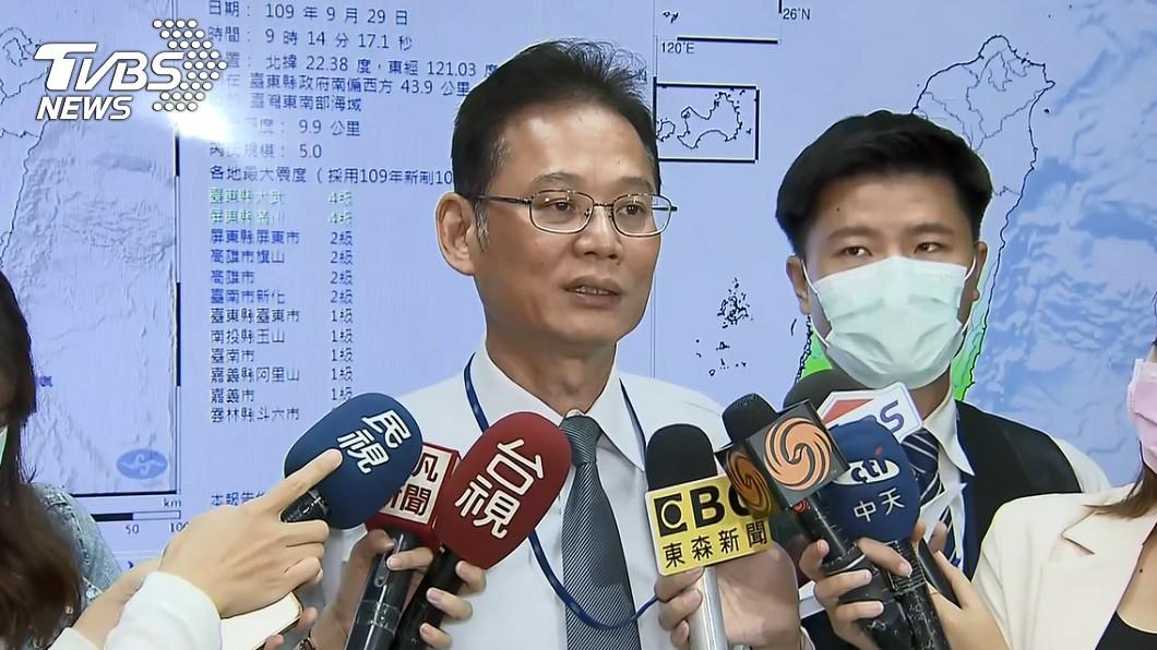 圖/TVBS 台東連7震!氣象局:20年來首見 預告1週內還有餘震
