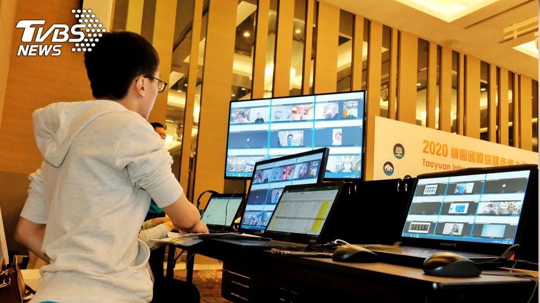 (圖/中央社) 視訊拓展國際採購 桃市府估促成3千萬美元商機