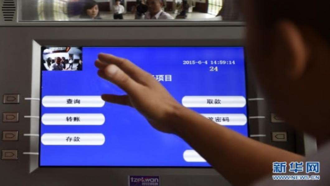 圖/翻攝自 新華網 中國大陸行動支付普及率86% 上半年撤ATM逾四萬台