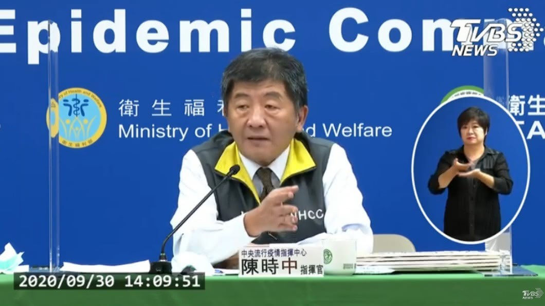 中央流行疫情指揮中心總指揮官陳時中。(圖/TVBS) 連假前新增1例境外 5旬法男來台入境檢出確診