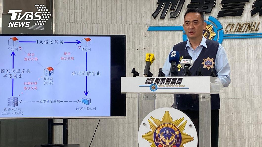 針對公利洋行過水交易一事,警方已逮捕6名嫌犯。(圖/中央社) 公利洋行內賊過水交易 賺差價178萬警逮6嫌送辦