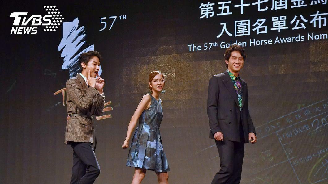 第57屆金馬獎已公布入圍名單。(圖/中央社) 金馬獎入圍揭曉 消失的情人節11項大贏家