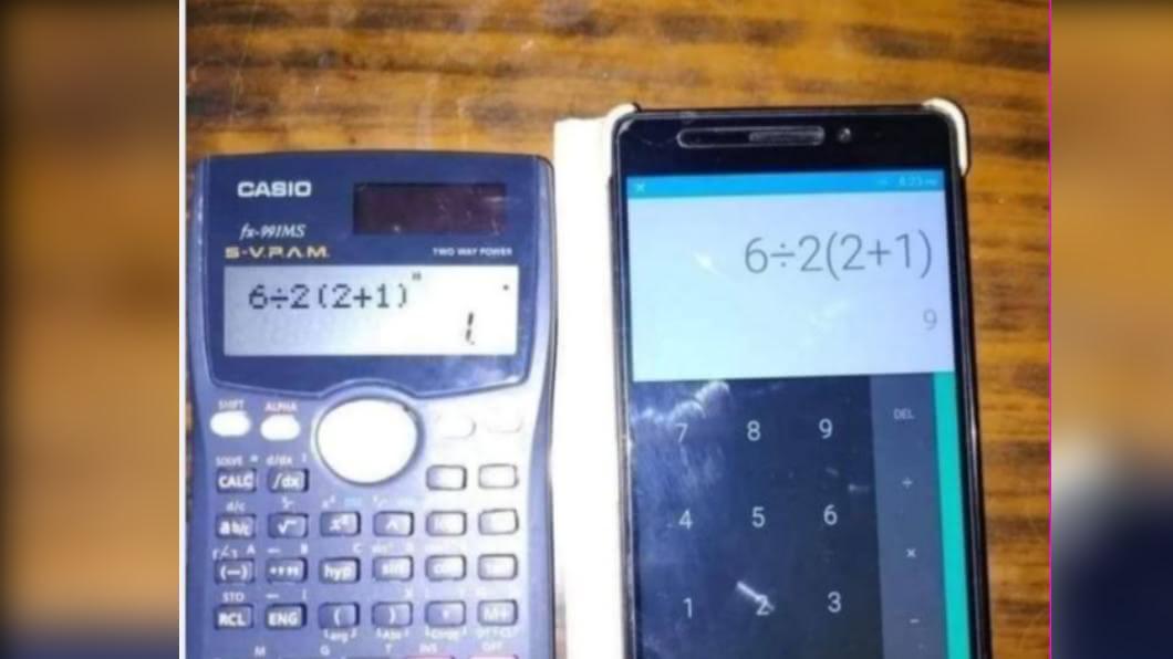 同一個算式在不同計算機上卻得到不同答案。(圖/翻攝爆料公社) 計算機PK手機!6÷2(2+1)答案大不同 網揭主因