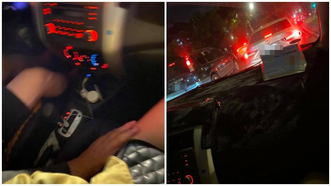 一名男網友分享女性友人搭計程車時,遭到司機狂摸大腿性騷擾。(圖/翻攝自爆料公社公開版) 女搭小黃被要求坐副駕 司機伸鹹豬手一路噁摸大腿