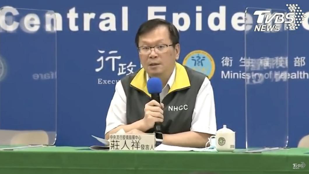 中央流行疫情指揮中心發言人莊人祥。(圖/TVBS資料畫面) 今新增3例境外移入! 指揮中心14:30記者會說明