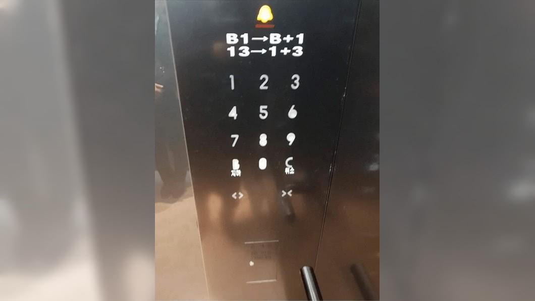 韓國一處新大樓的電梯按鍵設計,讓人看了眼花撩亂。(圖/翻攝自臉書粉絲團從台灣宅到韓國 집순이의 연습장) 大樓電梯超複雜「像按計算機」 網傻眼:喝醉別想回家了