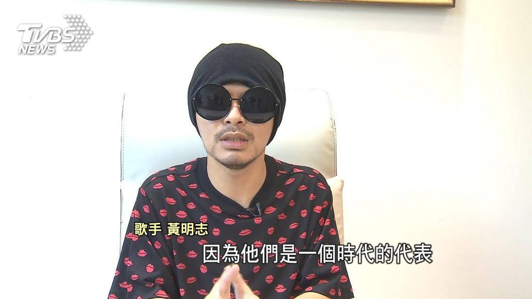 圖/TVBS 世代對決! 周華健、張震嶽力抗新秀拚歌王