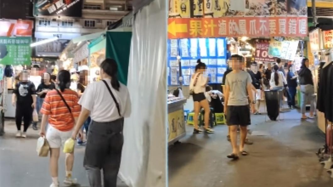 比特王曝光瑞豐夜市連假人潮。(圖/翻攝自比特王FB) 韓國瑜走了…他爆瑞豐夜市人潮剩半 網:連假僅高雄沒人