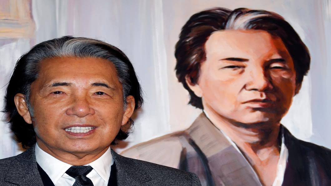圖/達志影像路透  KENZO創辦人染疫病逝 高田賢三享壽81歲