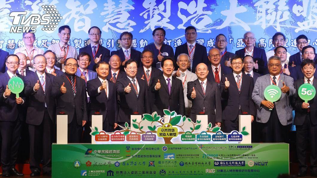 (圖/中央社) 台灣智慧製造大聯盟成立 鎖定亞洲高階製造中心
