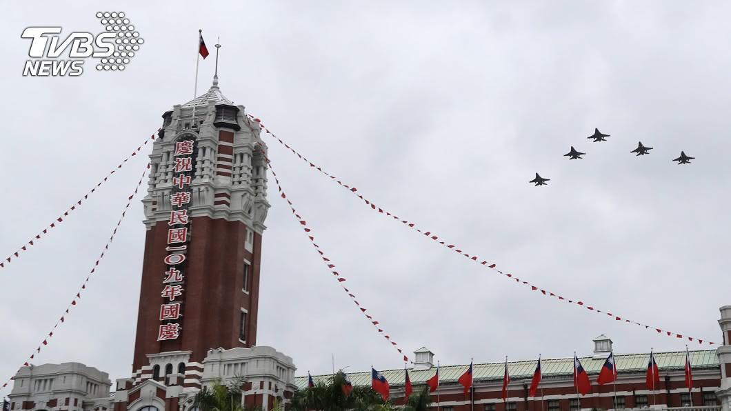 (圖/中央社) 國民黨推臉書國慶特效框 邀全民共慶雙十