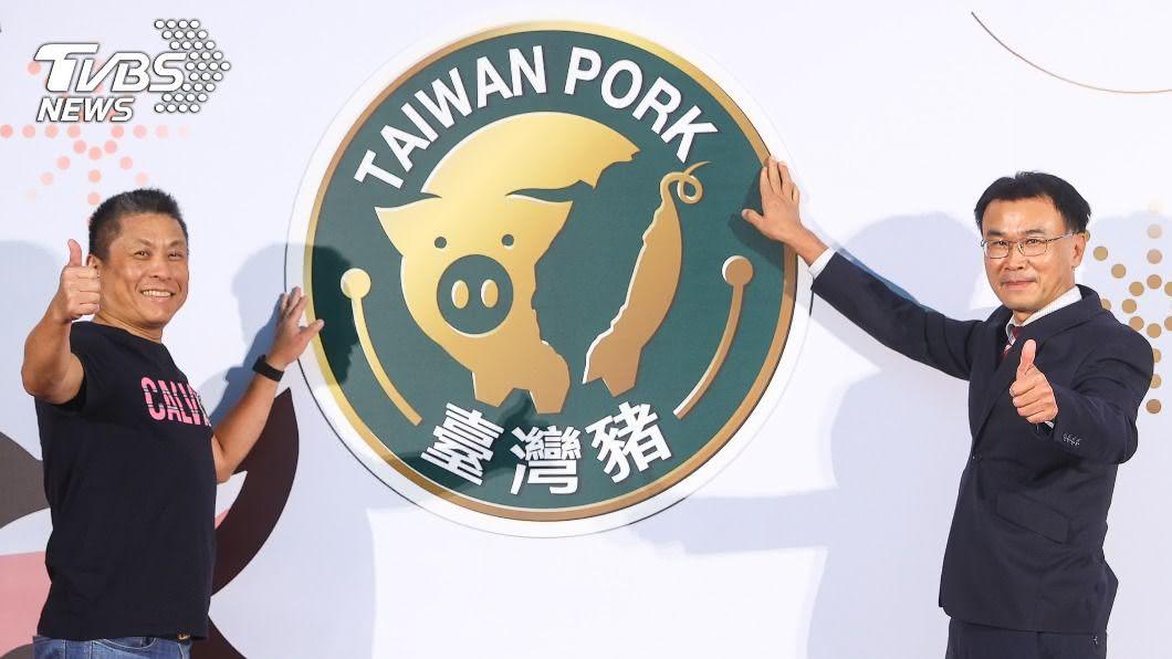 (圖/中央社) 台灣豬標章出爐!11月可申請 標示不實最高罰400萬