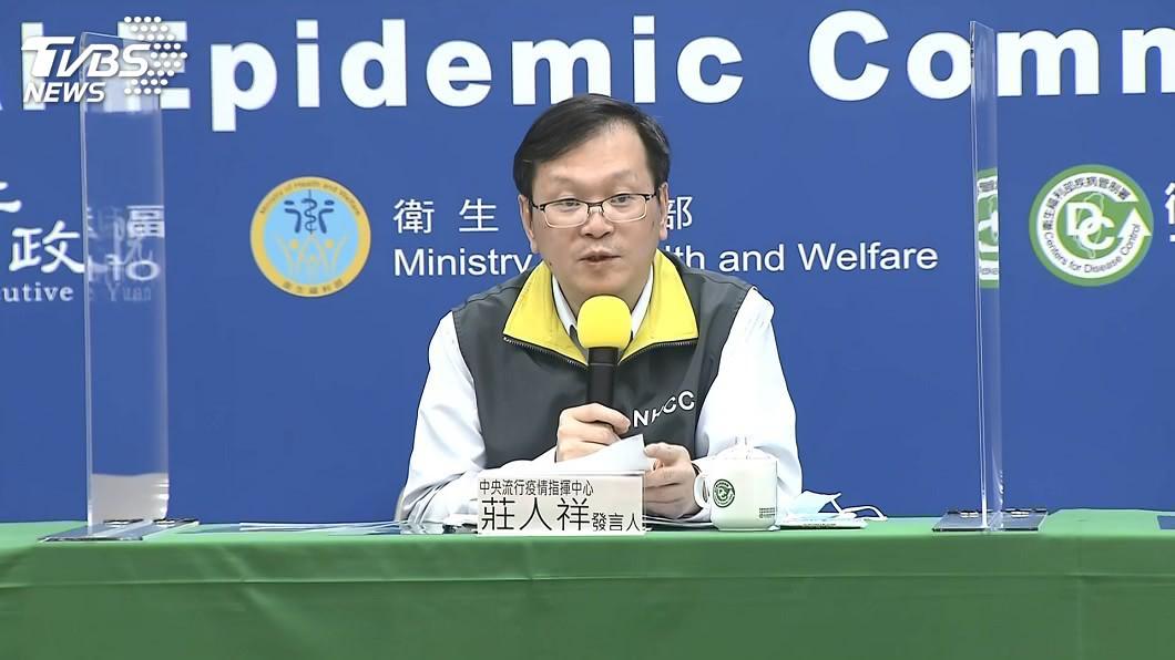 中央流行疫情指揮中心13日宣布新增一例自大陸輸入的境外移入新冠肺炎病例。(圖/TVBS資料照) 隔8月再輸入大陸確診!醫提詭異數據示警:不會只有1個