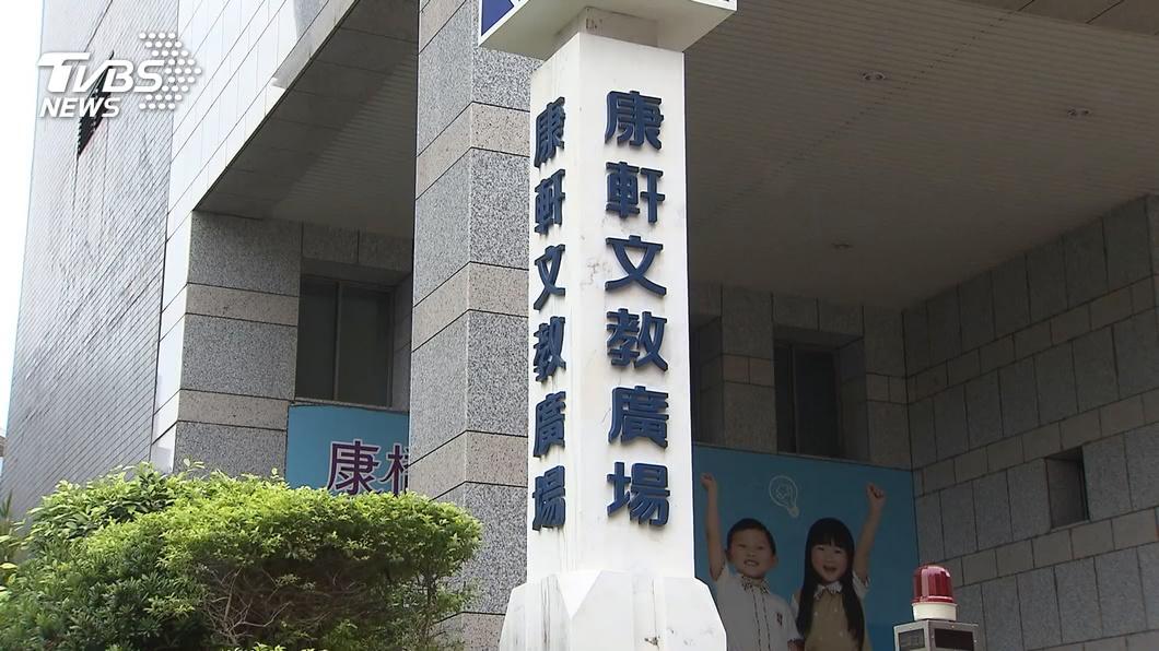 (圖/TVBS) 涉霸凌員工逼離職…康軒向吹哨者致歉 勞資調解成立