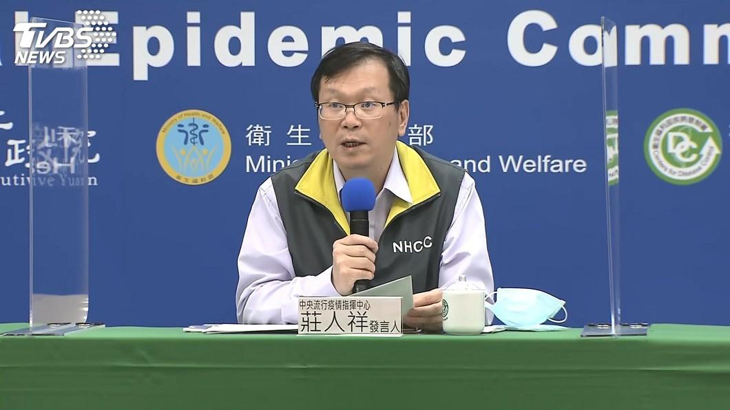(圖/TVBS) 台增1例大陸境外移入 台商在江蘇已有症狀未就醫