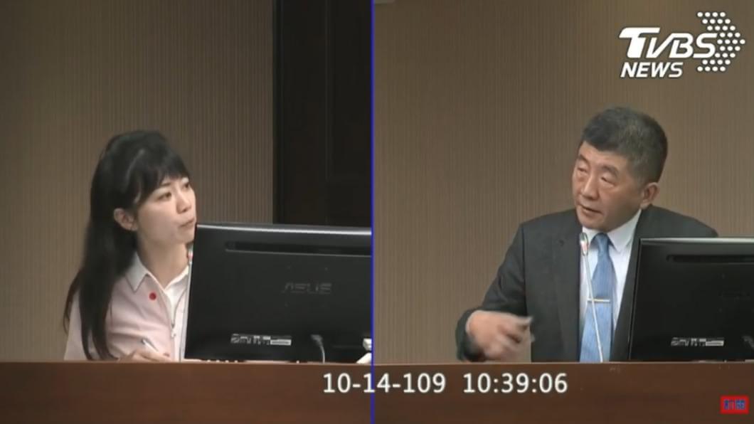 (圖/TVBS) 萊劑美豬擬增百人力稽查 陳時中:計畫2週內出爐